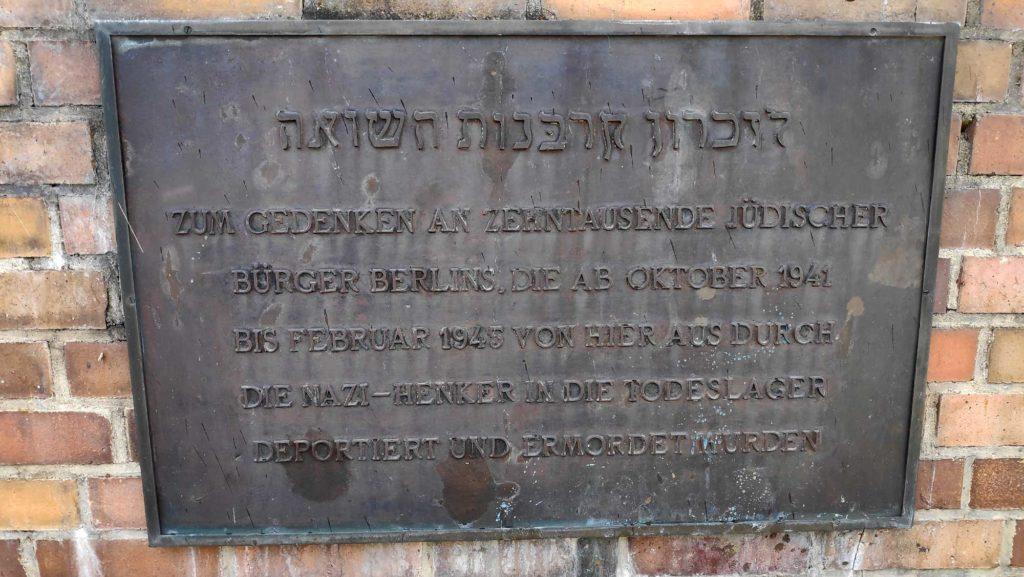 Gleis 17 Berlin-Grunewald Holocaust Deportation